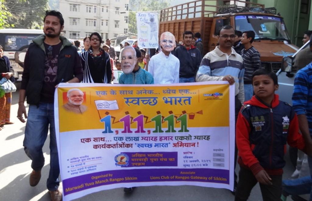All India Marwari Yuva Manch- World's Largest Marwari
